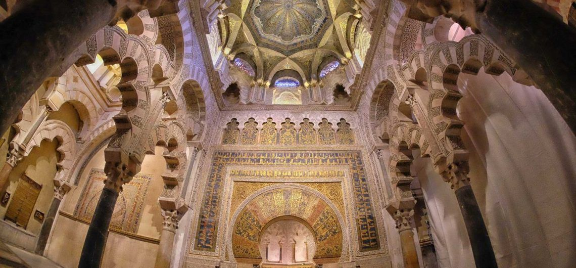 Madrid Andalusia & Barcelona Muslim Tour