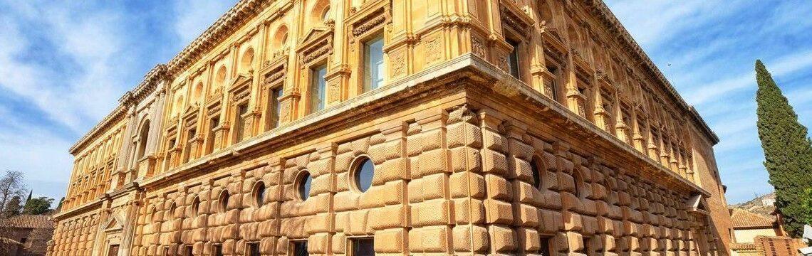 Carlos V Palace - World Heritage - Alhambra Granada - Muslim Travels - Ilimtour
