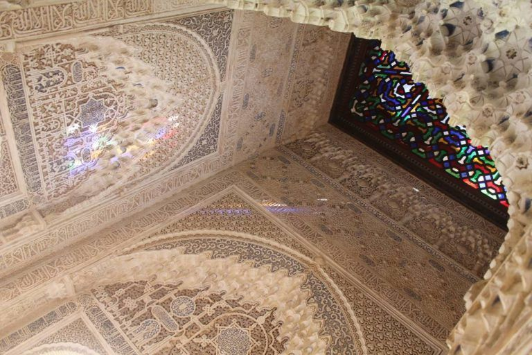 Alhambra Muslim Tour - Granada Islamic World Heritage