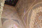 Alhambra Muslim Tour - Granada Islamic World Heritage