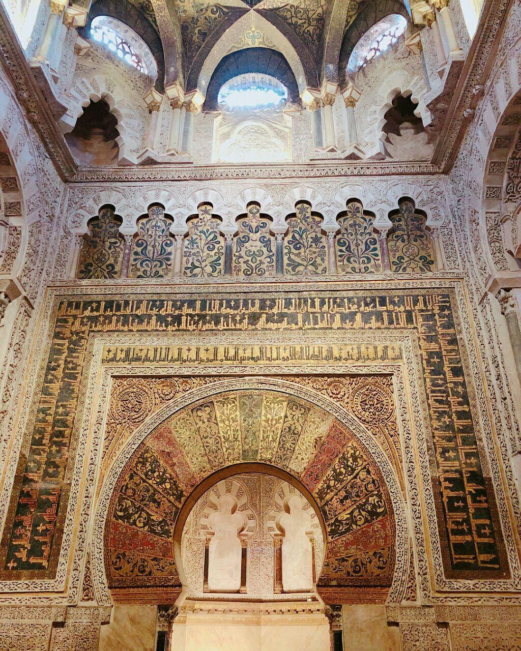 Barcelona Muslim tour - Muslim Guide, Andalusia Madrid - IlimTour
