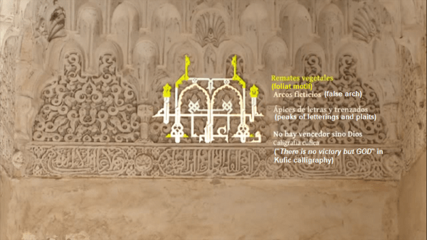 calligram of alhambra