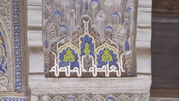 al-ghibta