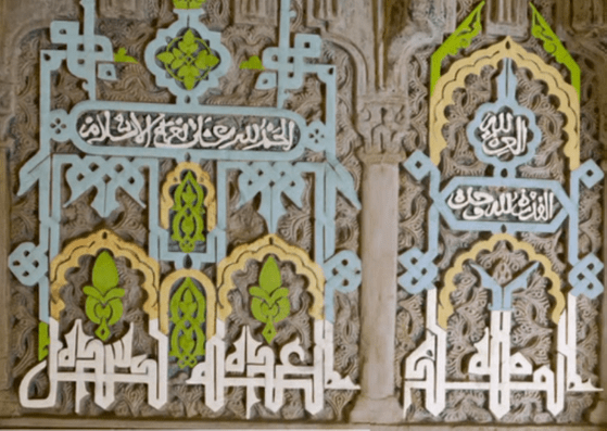combinations of kufic calligrams in Partal Palace