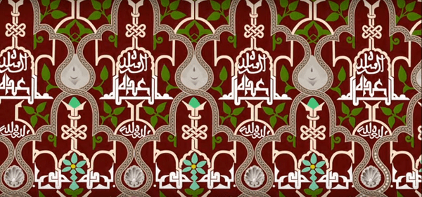 diagram of kufic calligram in Palace of the Lions