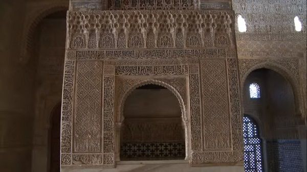 Entrance arch to hall of Comares Alhambra
