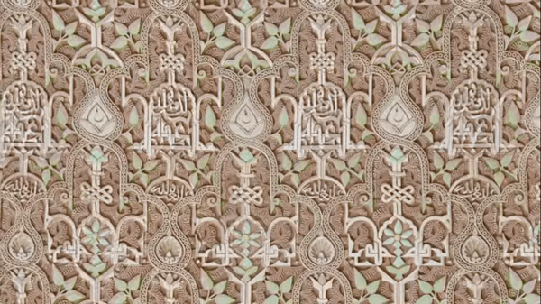 kufic calligram in Palace of the Lions