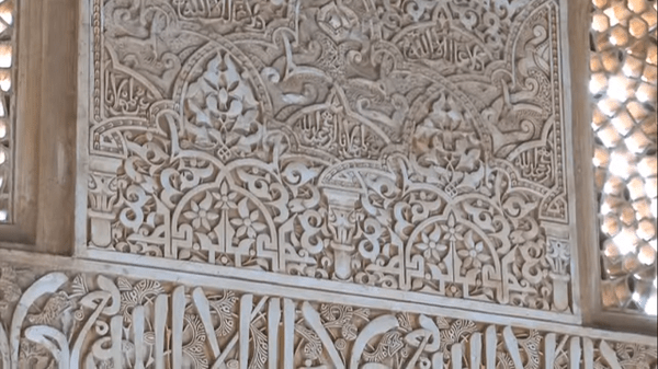 kufic calligram on arches